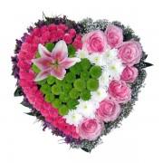 Розово Сърце